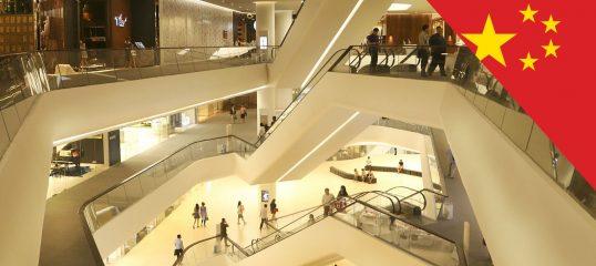 Learn Chinese Mandarin Online (Retail) - Level 1